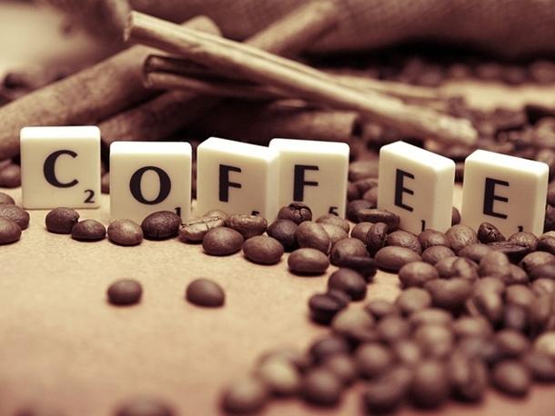 Hogyan ne vásárolj rossz kávét?